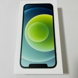iPhone - iPhone12 グリーン 64G simロック解除済