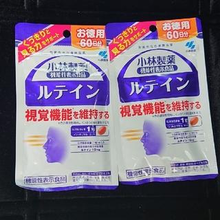 コバヤシセイヤク(小林製薬)の小林製薬  ルテイン60日×2(その他)