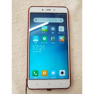 ANDROID - xiaomi redmi note4 3/64