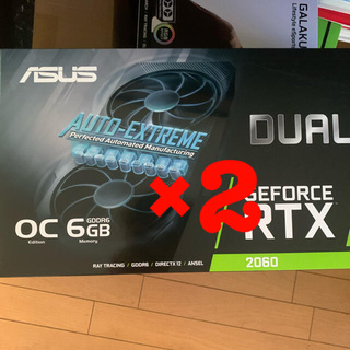 ASUS - 未開封 ASUS Dual GeForce RTX2060