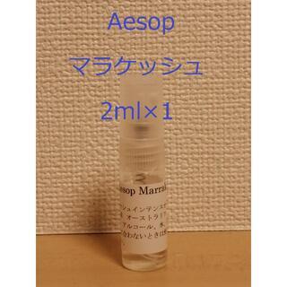 イソップ(Aesop)のイソップ 香水 Aesop マラケッシュ2ml×1 スプレータイプ(香水(女性用))