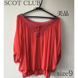 スコットクラブ(SCOT CLUB)の⭐︎美品⭐︎SCOT CLUB トップス size9(カットソー(長袖/七分))