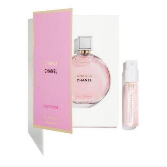 CHANEL(シャネル)のシャネル 香水 オータンドゥル 1.5ml サンプル コスメ/美容の香水(香水(女性用))の商品写真