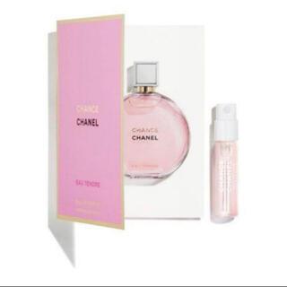 CHANEL - シャネル 香水 オータンドゥル 1.5ml サンプル