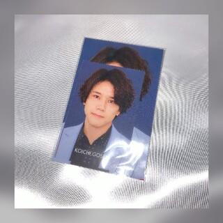 エービーシーズィー(A.B.C.-Z)のA.B.C-Z 五関晃一 Myojo データカード大•小 各1枚セット(アイドルグッズ)