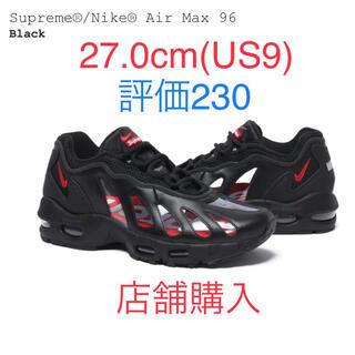 Supreme - Supreme®/Nike® Air Max 96