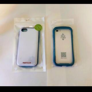 iPhoneケース セット販売(iPhoneケース)