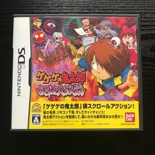ニンテンドーDS(ニンテンドーDS)のゲゲゲの鬼太郎 妖怪大激戦 DS(携帯用ゲームソフト)