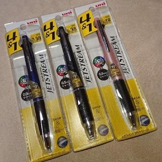三菱鉛筆 - ジェットストリーム 4&1 多機能ペン 0.38 3本セット