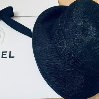 シャネル(CHANEL)のCHANEL 2021 最新 パケット ハット 直営店購入 ブラック シャネル(その他)