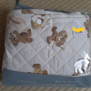futafuta - フタフタ くま 新品未使用