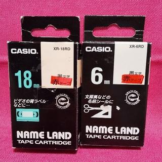 カシオ(CASIO)の2本セット カシオ CASIO ネームランド 純正テープ 赤地に黒文字(オフィス用品一般)