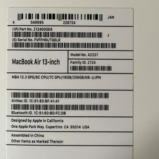 Apple - m1macbook Air 256/16GB