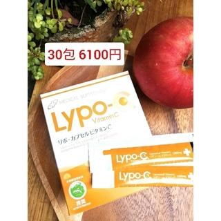 SPIC リポカプセルビタミンC 30包リポC Lypo-C リポカプセル