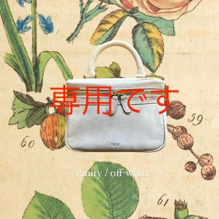 【新品未使用】chiiiibag Suede Vanity