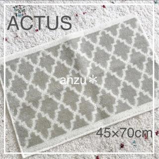 アクタス(ACTUS)のアクタス バスマット 玄関マット モロッカン柄(玄関マット)