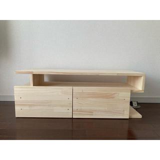 【新品・未使用】木製;ローボード (リビング収納)