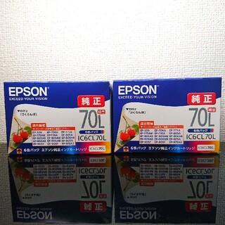 エプソン(EPSON)のEPSON エプソン:IC6CL70L:6色パック:純正:増量×2個(PC周辺機器)
