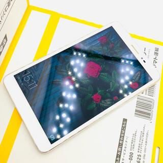 ファーウェイ(HUAWEI)の2-51036 中古!WIFIモデル MediaPad T2 8 Pro (タブレット)