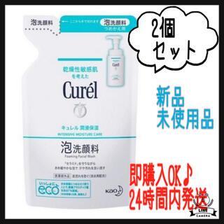 キュレル(Curel)の2個セット キュレル 泡洗顔料 つめかえ用 130ml(洗顔料)