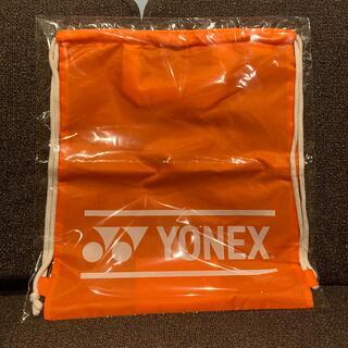 ヨネックス(YONEX)の☆ YONEX スポーツバッグ 2way☆新品未使用(その他)