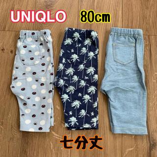 UNIQLO - ユニクロ ベビー レギンス パンツ 7分丈 3枚セット