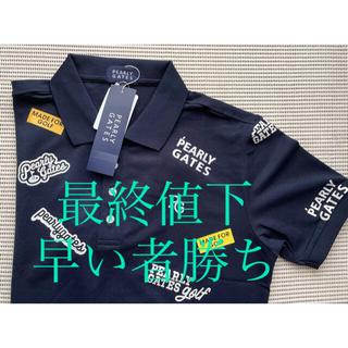 パーリーゲイツ(PEARLY GATES)のPEARLY GATES ポロシャツ[新品](ウエア)