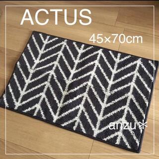 アクタス(ACTUS)のアクタス バスマット 玄関マット キッチンマット(玄関マット)