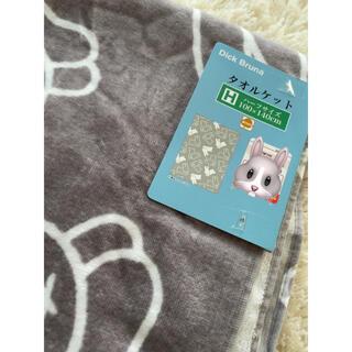 シマムラ(しまむら)のタオルケット ハーフサイズ ミッフィー しまむら(毛布)