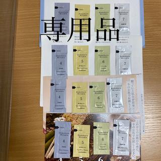 ドモホルンリンクル - ドモホルンリンクル サンプルセット 計16袋