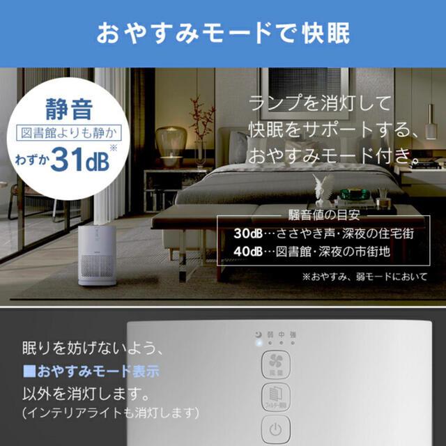 アイリスオーヤマ(アイリスオーヤマ)のiPアイリスオーヤマ 空気清浄機 送料込み 新品未使用 スマホ/家電/カメラの生活家電(空気清浄器)の商品写真