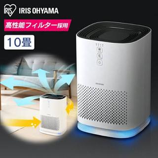 アイリスオーヤマ - iPアイリスオーヤマ 空気清浄機 送料込み 新品未使用