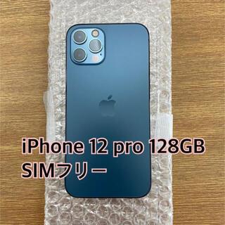 Apple - 新品同様】iphone12 pro 128GB パシフィックブルー simフリー