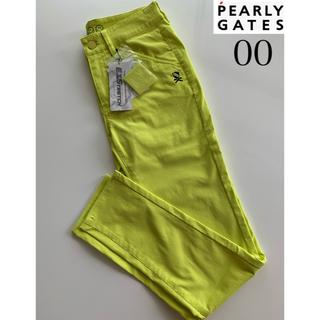 パーリーゲイツ(PEARLY GATES)の【新品】PG ☆ニコちゃん 綺麗なイエローパンツ 00(ウエア)