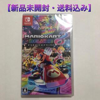 Nintendo Switch - 【新品未開封】 マリオカート8 デラックス Switch