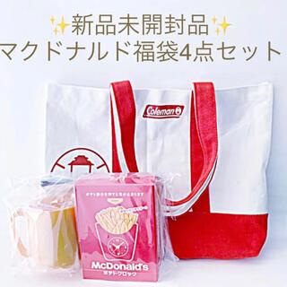 マクドナルド(マクドナルド)の✨新品未開封✨マクドナルド 福袋商品4点セット❗️ (ノベルティグッズ)