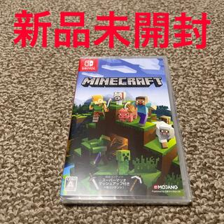 Nintendo Switch - Minecraft Nintendo Switch版