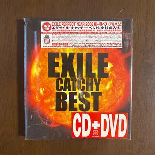 エグザイル(EXILE)のEXILE「EXILE CATCHY BEST」(ポップス/ロック(邦楽))