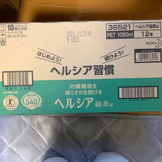 花王 - ヘルシア緑茶α 1050ml 12本入り