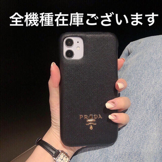 iPhoneケース▼全機種在庫あり(iPhoneケース)