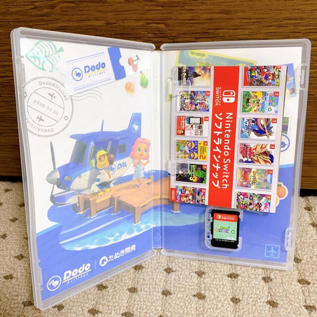 Nintendo Switch(ニンテンドースイッチ)の任天堂Switch あつまれどうぶつの森 ソフト エンタメ/ホビーのゲームソフト/ゲーム機本体(家庭用ゲームソフト)の商品写真