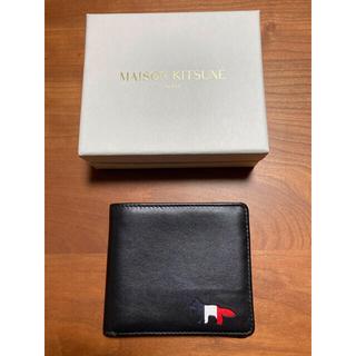 MAISON KITSUNE' - MAISON KITSUNE  財布