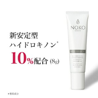 濃厚本舗 新安定型 ハイドロキノン クリーム 10% 配合 ホワイトクリーム
