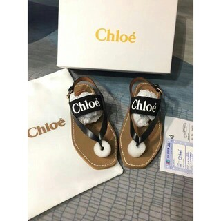Chloe - みみりん様専用