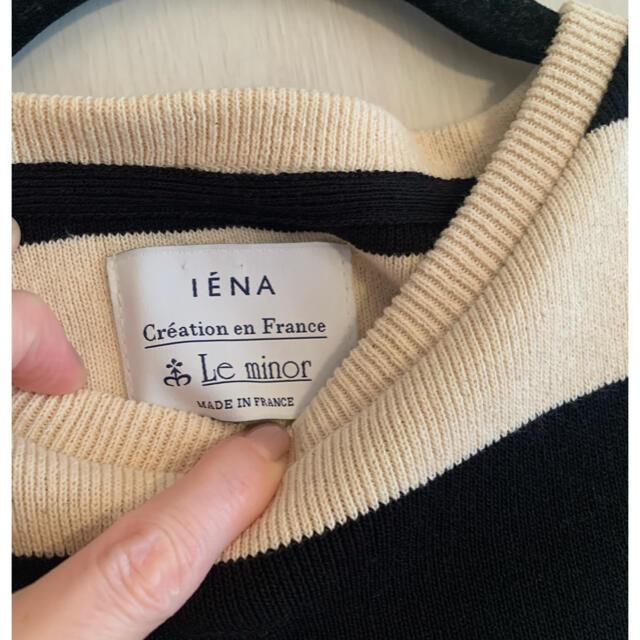 IENA(イエナ)のLe Minor ルミノア×イエナ  ボーダー ノースリーブ レディースのトップス(カットソー(半袖/袖なし))の商品写真