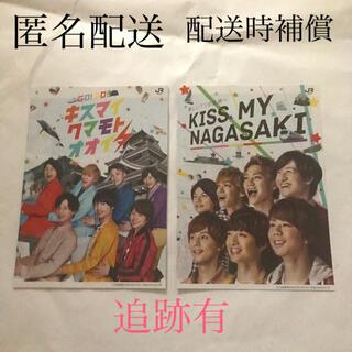 Kis-My-Ft2 - Kis-My-Ft2 キスマイ パンフレット JR 熊本 大分 長崎