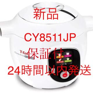 新品 ティファール  クックフォーミー エクスプレス 6.0L CY8511JP(調理機器)