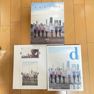 BTS Dicon 写真集 日本語訳冊子付き