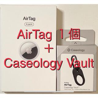 Apple - Apple AirTag エアタグ ケースオロジー ヴォールト セット新品未開封