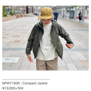 THE NORTH FACE - 新品未使用 ノースフェイス ナイロンジャケット